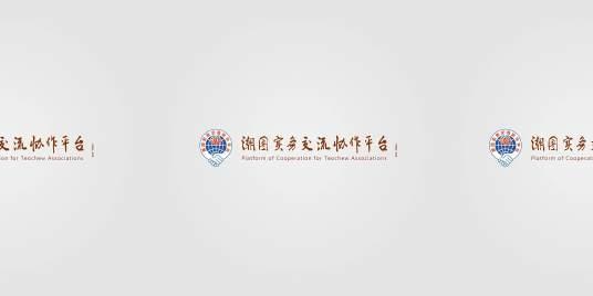 潮团实务交流协作平台VR Logo